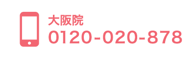 0120020878