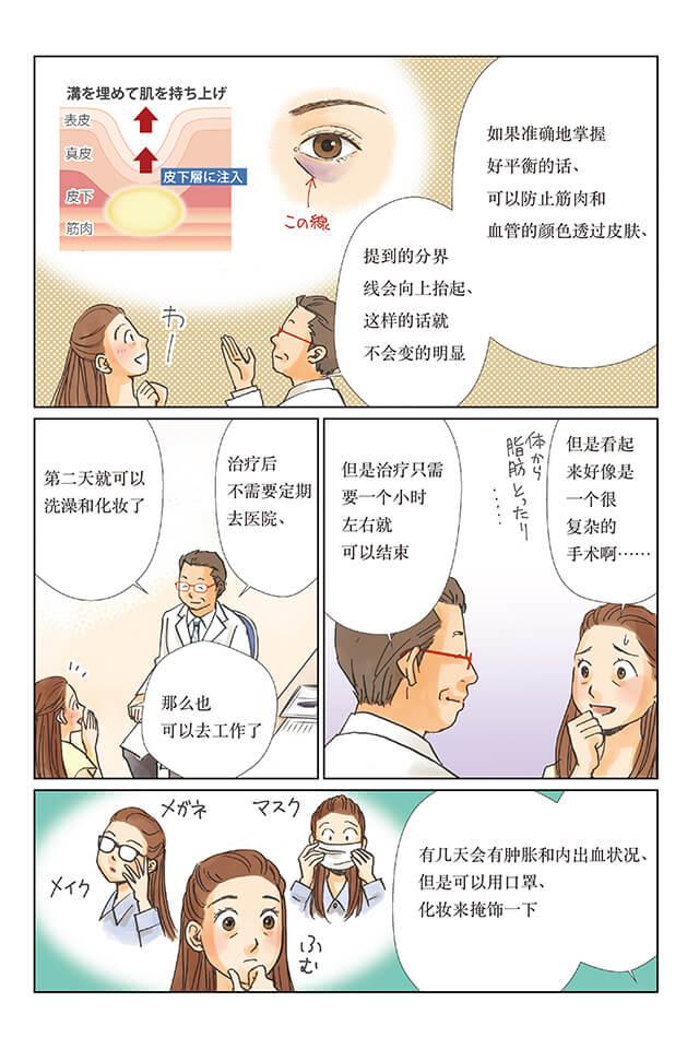 コミック9