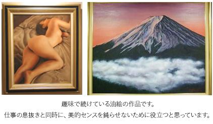 趣味で続けている油絵の作品です。